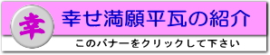 sachikawa