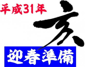 GeisyunJ