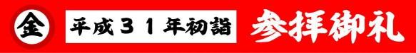 OreiYoko