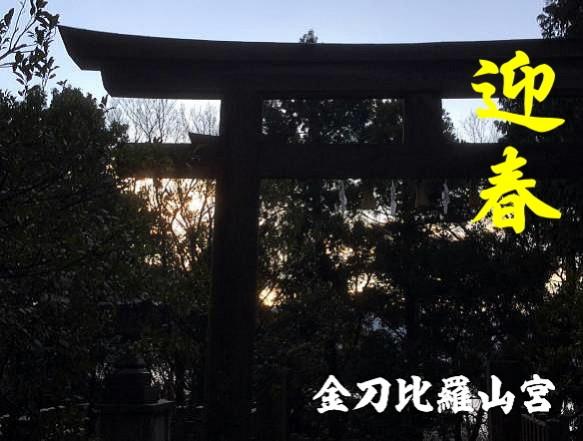Geisyun12